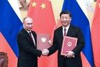 中俄联合声明:就和平全面解决半岛问题协作努力