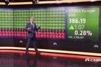 国际股市:金特会召开在即 欧股周一高开