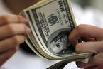 学者建言设立东亚清算银行 减少对美元依赖