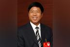 退休降级后落马 吉林省人大常委会原副主任周化辰被查