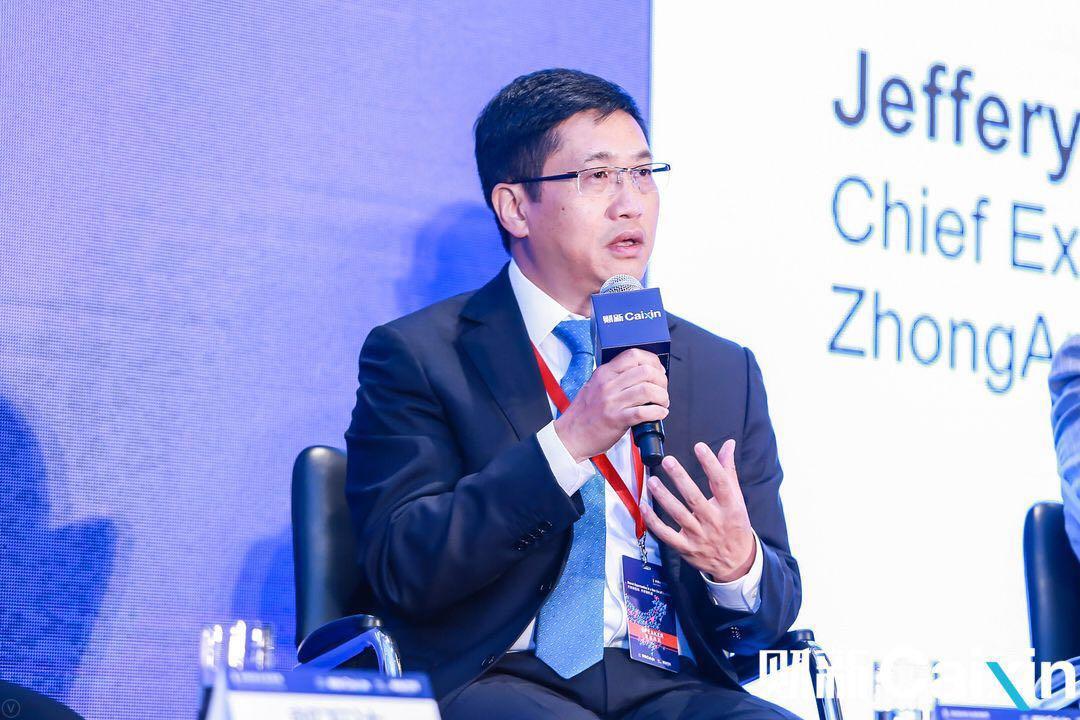 众安保险执行董事兼首席执行官陈劲发表讲话