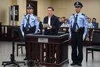 杨崇勇受贿案一审开庭 被控敛财超2亿