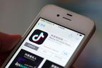 抖音日活超1.5亿 称无法在微信分享不影响增长