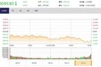 今日收盘:八成个股飘绿 沪指午后跳水下跌0.97%