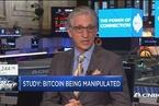 研究:比特币去年大涨来自操控行为