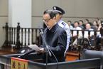 原保监会主席项俊波受贿案一审开庭 被控受贿1942万