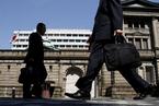 日本央行维持超宽松政策 提示贸易战风险