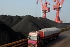 煤炭港口库存高企 进口通关速度加快