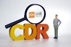 小米推迟CDR发行 荷兰物流服务商合作机会|每日数据精华