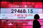 市场恐慌情绪升温 香港恒指大跌841点