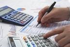 第四次经济普查将至 首次要求企业联网直报