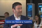 美企CEO如何看中美贸易战?