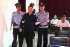 受贿近2500万 西安政协原副主席赵红专一审领刑12年