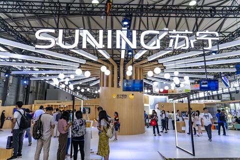 新零售|苏宁大润发战略合作 共享家电3C供应链