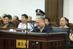 西安市委原书记魏民洲受审痛哭 11名行贿者曝光