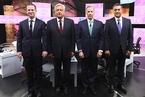 """下周:墨西哥大选谁执牛耳?哪些新规""""7·1""""开始实施?"""