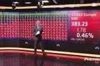 国际股市:欧股周一低开 贸易和移民问题成焦点