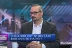 经济学家:中国央行降准但贸易战风险仍存