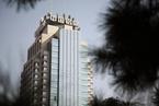 中铝集团稀土板块拟IPO  募资近9亿元