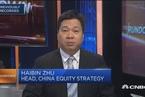 摩根大通:A股将承受更多中美贸易战压力