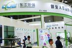 央视点名东江环保排放数据造假 公司否认篡改