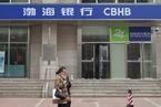 渤海银行与蚂蚁借呗合作放贷70亿 不良率0.1%
