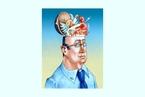 心智|你的善良被利用了吗