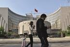 中国央行在变化