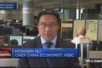 汇丰屈宏斌:贸易战开打 中国的内需是关键