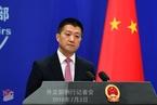 美政府建议拒绝中国移动在美提供服务 中方吁停止无理打压