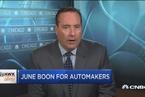 汽车产业未受贸易战影响 6月同比增长显著