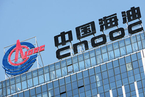中海油与境外公司签订南海区块分成合同