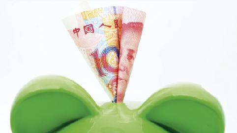 央行表态人民币止跌 回看此轮暴跌为哪般