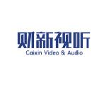 财新视频正式更名为财新视听