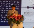 财新智库执行总裁高尔基受邀参加首届全球信用峰会并发表演讲
