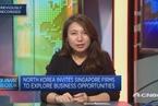 分析人士:朝鲜都有哪些商机?