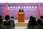商务部:中国绝不打响贸易战第一枪