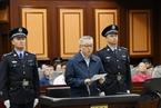 上海市检察院原检察长陈旭被控受贿7423万