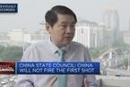 王辉耀:中美贸易战将给世界带来灾难