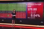 国际股市:美对华关税将生效 欧股周四平开
