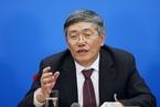 杨伟民:实体经济不会因货币放水得益