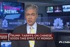 特朗普:贸易谈判若无进展 对华关税再加$5000亿
