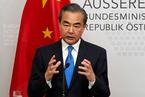 王毅:中国正站在反单边主义前沿,不希望背后有人打冷枪