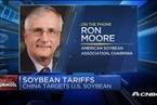 美大豆协会主席:希望在WTO框架下解决贸易纠纷