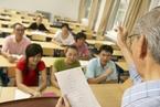"""""""中文写作""""和""""中文沟通""""课:清华经管学院九年思索与实践"""