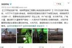 3天挖断7根电缆 深圳供电局控诉地铁施工