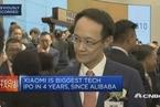 小米总裁林斌:我们要着眼于长期业务增长
