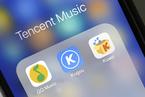 腾讯音乐赴美上市坐实 对标300亿美元市值Spotify
