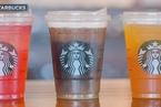 星巴克将在2020年前弃用塑料吸管