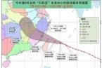 """交通运输部启动二级响应防御台风""""玛莉亚"""""""
